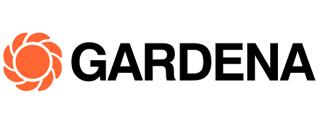 Кусторезы Gardena